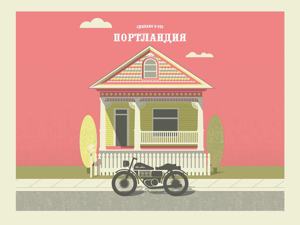 Вася Обломов - Стабильность (2012)