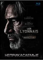 Неприкасаемые / Лионцы/ Les Lyonnais (реж. Оливье Маршаль / Olivier Marchal)