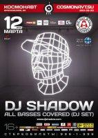 "12 марта DJ Shadow live in Peter. Клуб ""Космонавт""."