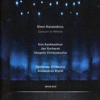 Eleni Karaindrou - Concert in Athens (2013) // Live, Neoclassical, Orchestral, Jazz, ECM, один час в Афинах