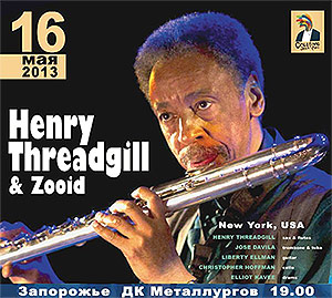 HENRY THREADGILL & ZOOID в Запорожье