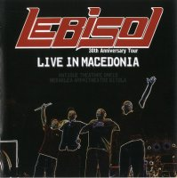 Leb i Sol - Live in Makedonia (2006) / jazz-rock, folk, fusion