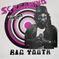 """Big Youth """"Screaming Target"""" (1972) / reggae"""