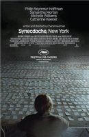 ���-����, ���-���� / Synecdoche, New York (2008)