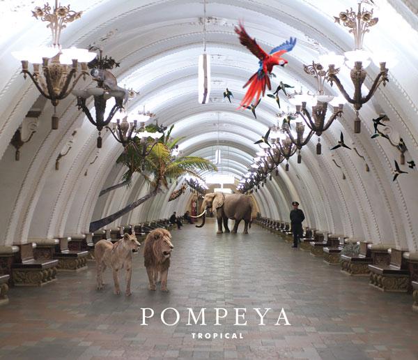 pompeya power скачать mp3