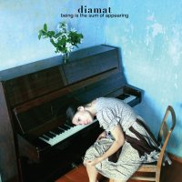 diamat — being is the sum of appearing (2013) / ambient, idm, techno