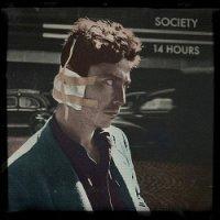Синглы: Society, The Killers, Jon Hopkins & Purity Ring, Toro Y Moi, Chromeo