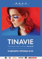 Tinavie - Презентация альбома «Комета» (СПб. - 20.12.2013; Мск. - 21.12.2013) / indie pop, electronic, downtempo