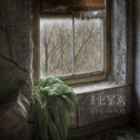 News Trip-Hop Scene - 6 albums + 2 EP (2014) / trip-hop, dreampop etc...