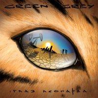 Green Grey - ���� �������� (2014) / alternative rock, electronic, Ukraine