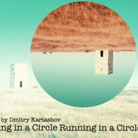 Running in a Circle by Dmitry Kartashov HouseDeep HouseDowntempo