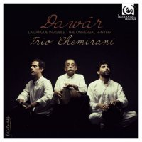 "Trio Chemirani ""Dawâr"" (2015) / world music, percussion"
