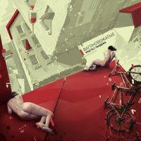 вагоновожатые - Упасть с тандема EP 2014 / electro rock, alternative