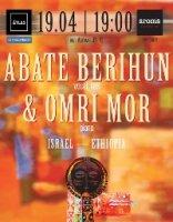 Omri Mor & Abate Berihun - концерт в Киеве 19 апреля 2015 / jazz