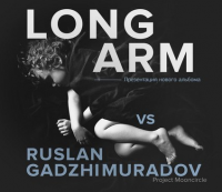 Long Arm vs Ruslan Gadzhimuradov (live) / Киев, Днепропетровск, Харьков