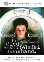 «Он умер с фалафелем в руке» (2001) / драма, комедия