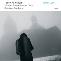 "Tigran Hamasyan under Harutyun Topikyan with Yerevan State Chamber Choir ""Luys i Luso"" (2015) / piano, modern classical, choir, sacred music"