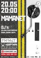 20 мая Днепропетровск - MAMANET
