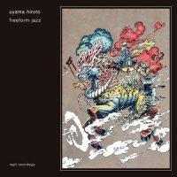 Uyama Hiroto - Freeform Jazz (2016) / downtempo, acid-jazz, future jazz, nu-jazz, avantgarde, hip-hop