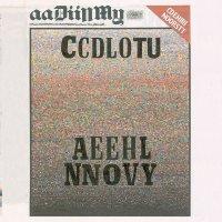 Coldcut - Only Heaven EP (2016) / downtempo, broken beat, trip-hop, hip-hop