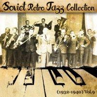 VA - Soviet Retro Jazz Collection / Jazz Collection