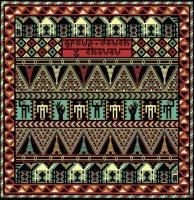 Grоuр Dоuеh & Сhеvеu – Dаkhlа - Sahara - Session (2017) /  desert rock, sahrawi music, post-punk, garage rock