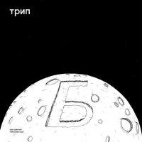 Bjarki - Lefhanded Fuqs (2016); AE (2016) / minimal, electronic, acid, techno, breakbeat, ambient, minimal-techno, idm, psychedelic, broken beat, experimental