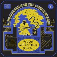 King Gizzard & The Lizard Wizard - Flying Microtonal Banana (2017) / Psychedelic Rock