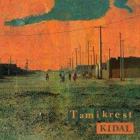 Tamikrest - Kidal (2017) / Ethnic, African Traditions, Desert Blues