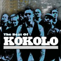 Kokolo - The Best Of (2017) / Afro-Beat, salsa, Jazz, Funk