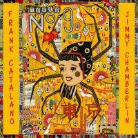Frank Catalano & Jimmy Chamberlin - Tokyo Number 9 (2017) / Jazz