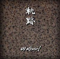 Dj Krush - Kiseki (軌跡) (2017) / trip-hop, hip-hop, Japan