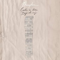 Monophona -  Girls On Bikes Boys Who Sing (2017) / alternative, trip-hop, indietronica, Luxembourg