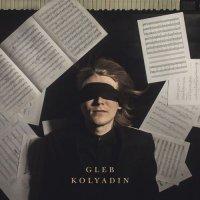 Gleb Kolyadin - Gleb Kolyadin (2018) / Progressive Rock, Piano Rock