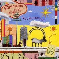 Paul McCartney - Egypt Station (2018) / Rock