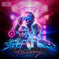 Muse - Simulation Theory (Deluxe Edition) (2018) / Alternative, Electronic