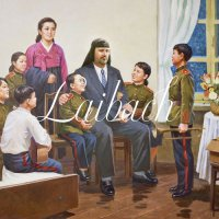 Laibach - The Sound of Music (2018) / Industrial, Darkwave