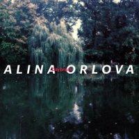 Алина Орлова (Alina Orlova) - Daybreak (2018) / Art Pop, Piano