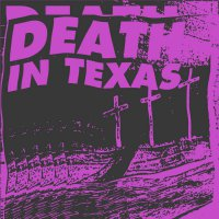 Al Lover - Death In Texas (2019) / psychedelic rock, trip-hop, beats, US