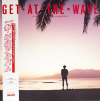 Takashi Kokubo - Get at the Wave (1987) / new age, ambient, meditative