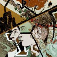 Yрраh - Sunsеt in the Dеер Еnd (2020) / trip-hop, breaks, shoegaze, dreampop, US